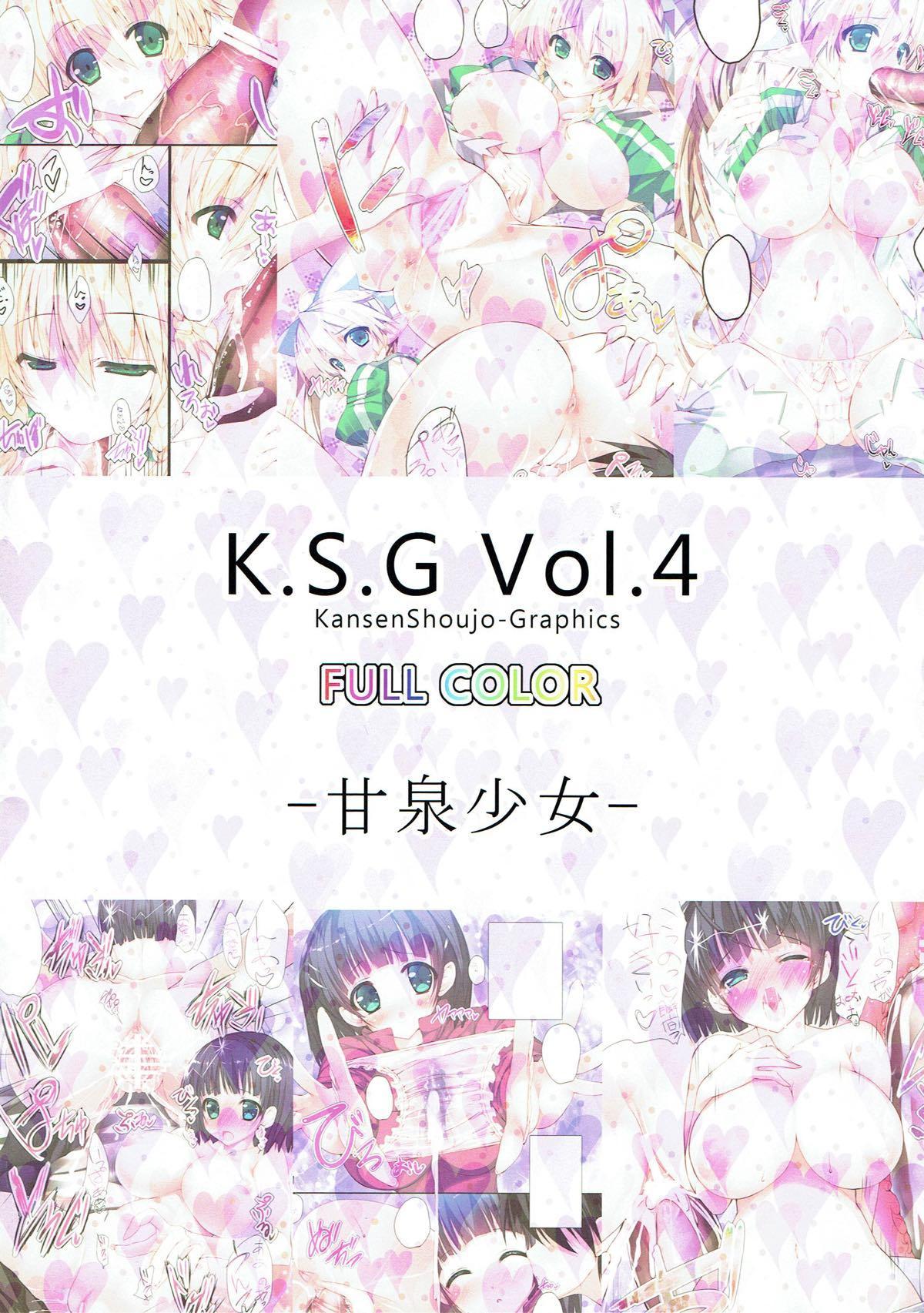 K.S.G Vol. 4 15