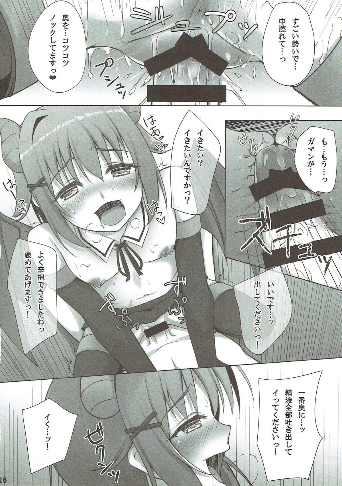 Sachiko Shibori 14