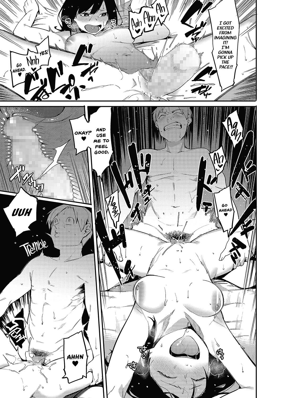 Fureaenakereba Shinu Shikanee!! | If I Can't Touch You, I'll Just Die!! 14