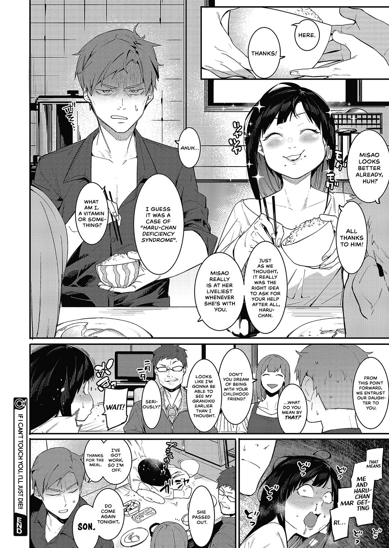 Fureaenakereba Shinu Shikanee!! | If I Can't Touch You, I'll Just Die!! 23