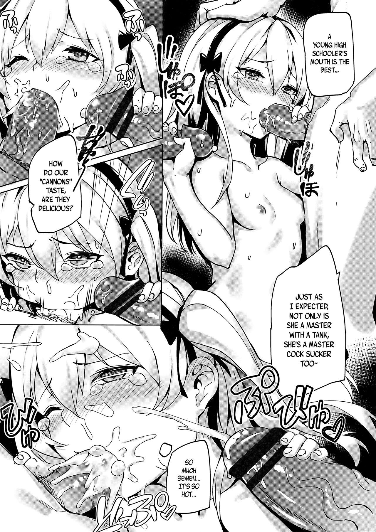 Boko-tachi no Sex Lesson 6