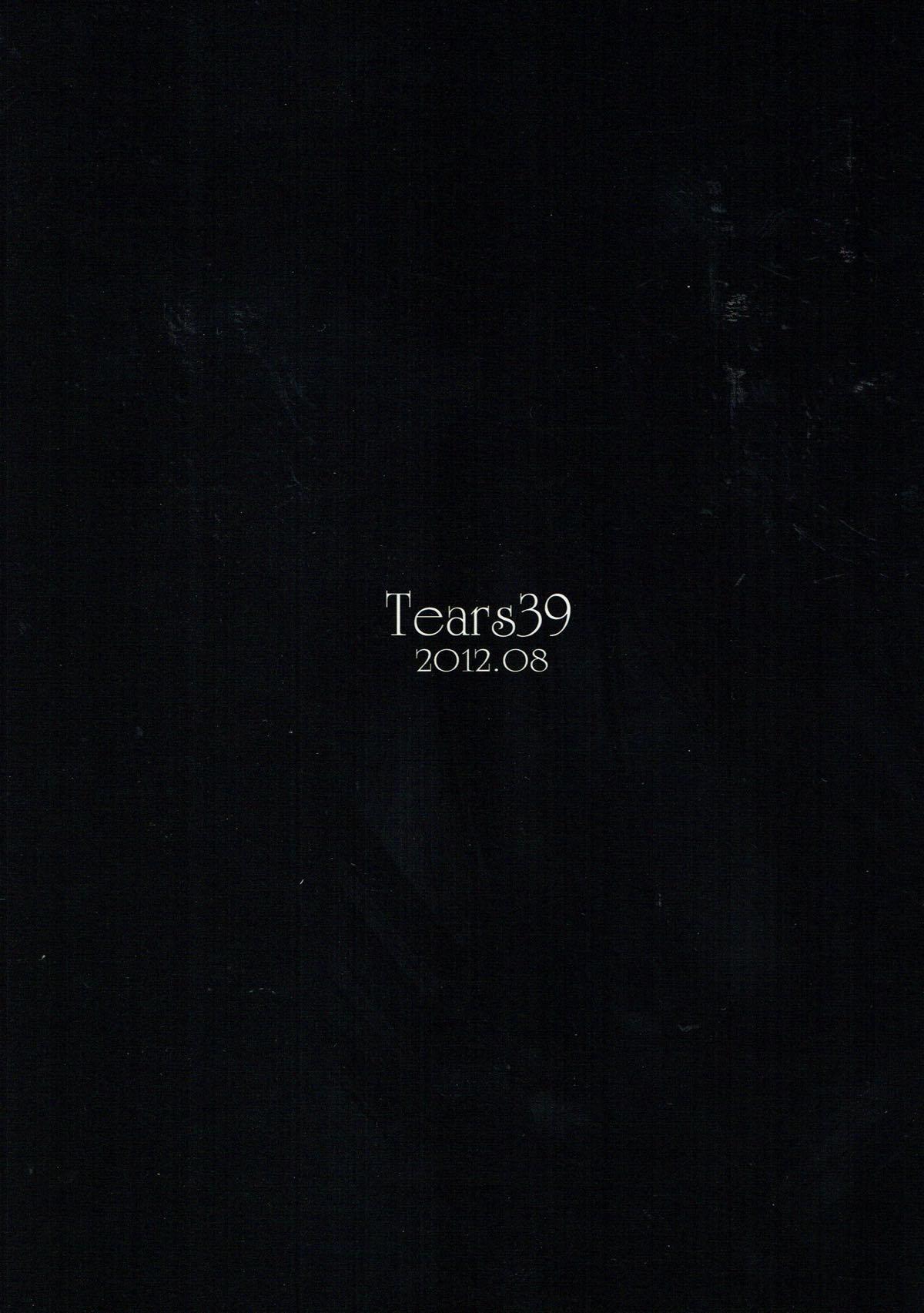 SORAIRO 13