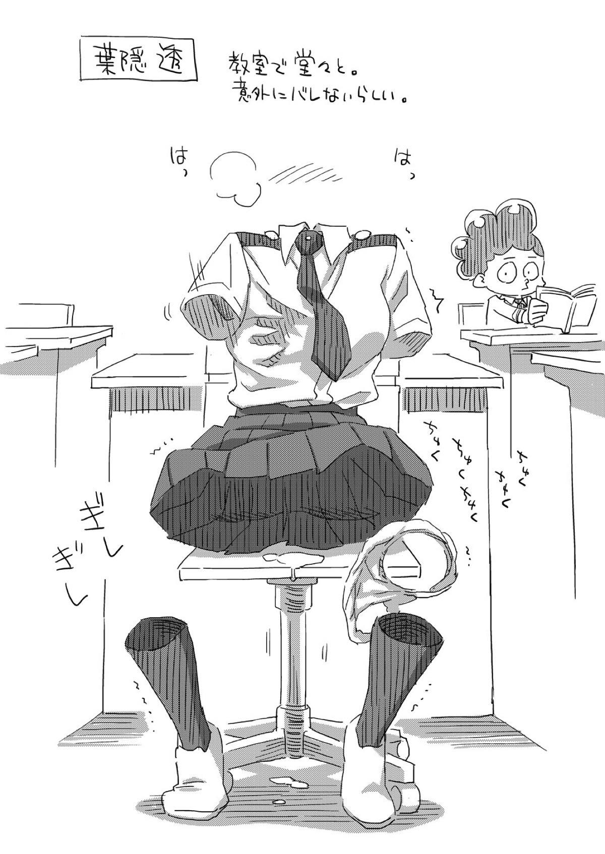 Boku no Mousou Academia 16