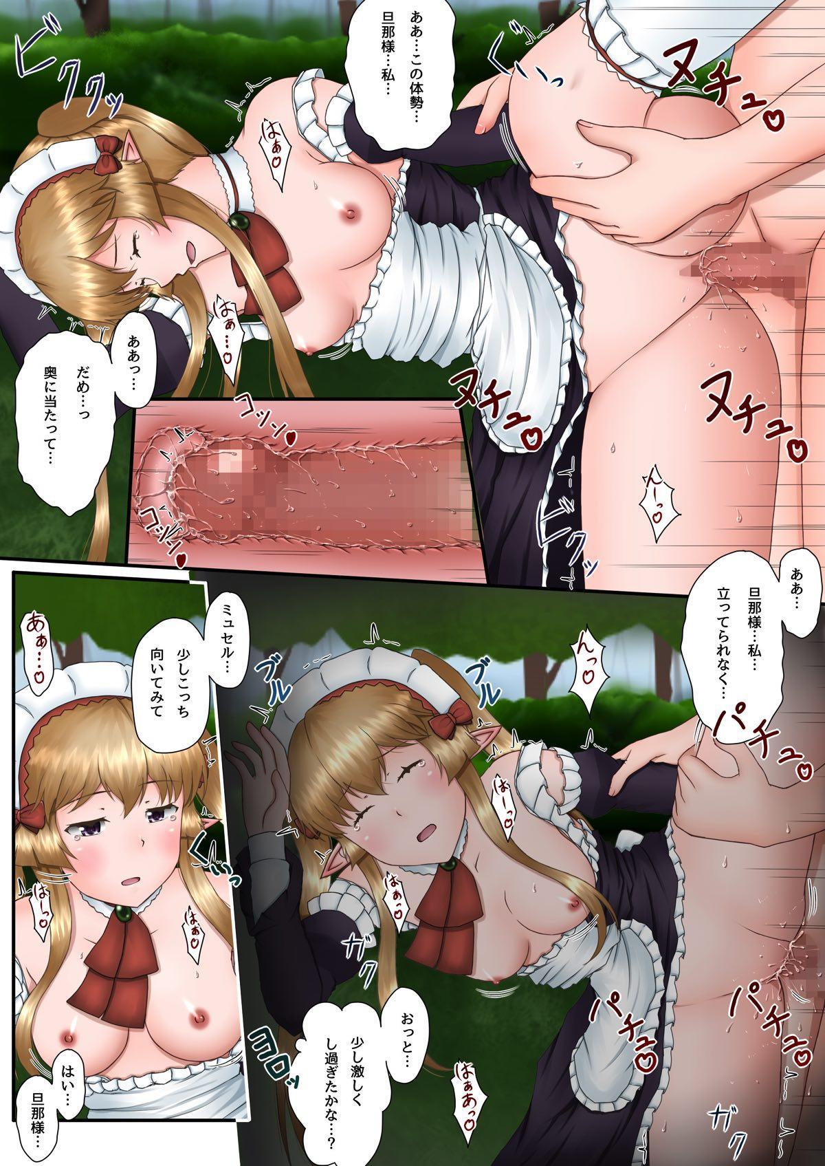 Myucel to Love Love H ga Shitai!! 30