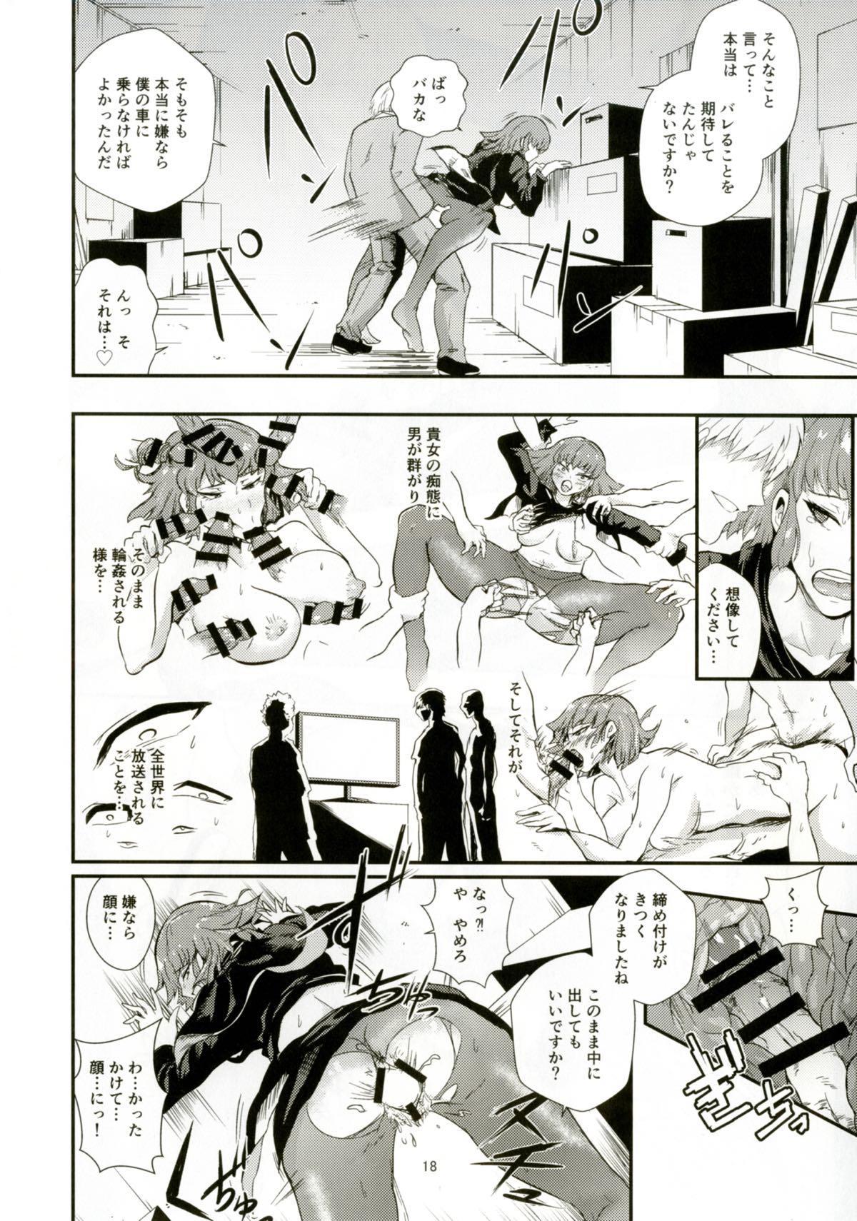 Haman-sama no Inzoku na Hibi 2 16