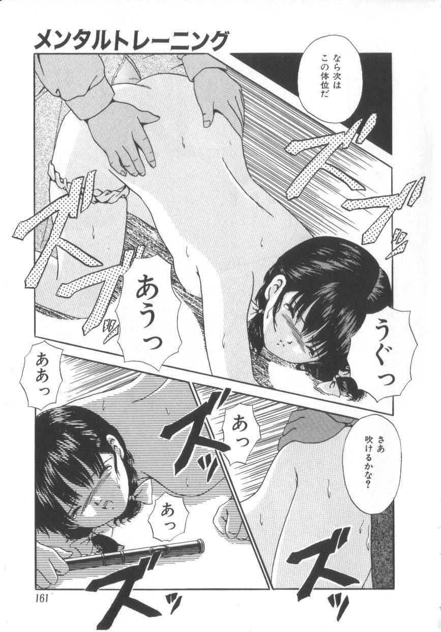 Let's yakyuuken 158