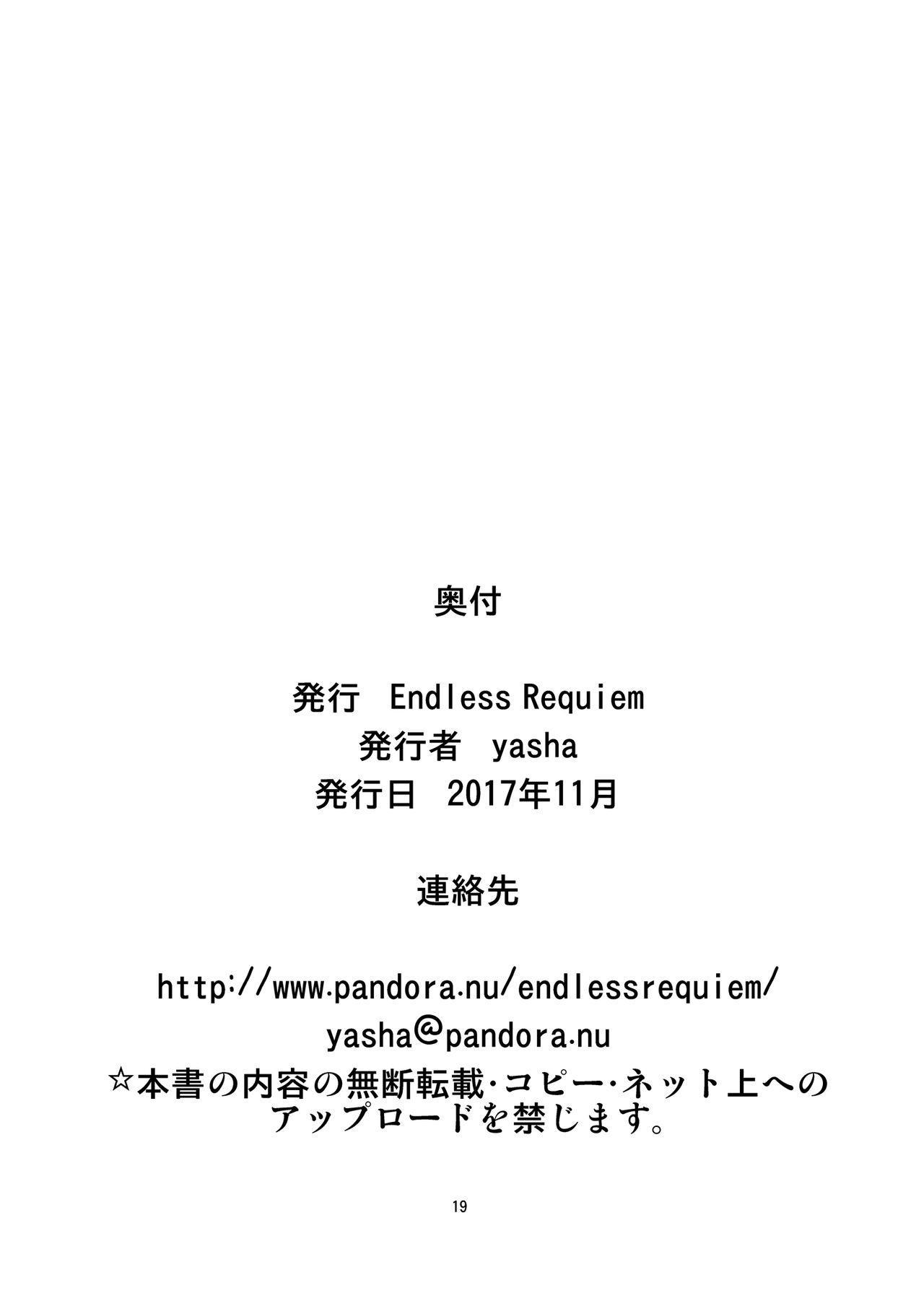 Boukensha Senyou no Ura Fuuzokuten    A Backdoor Brothel for Adventurers 18