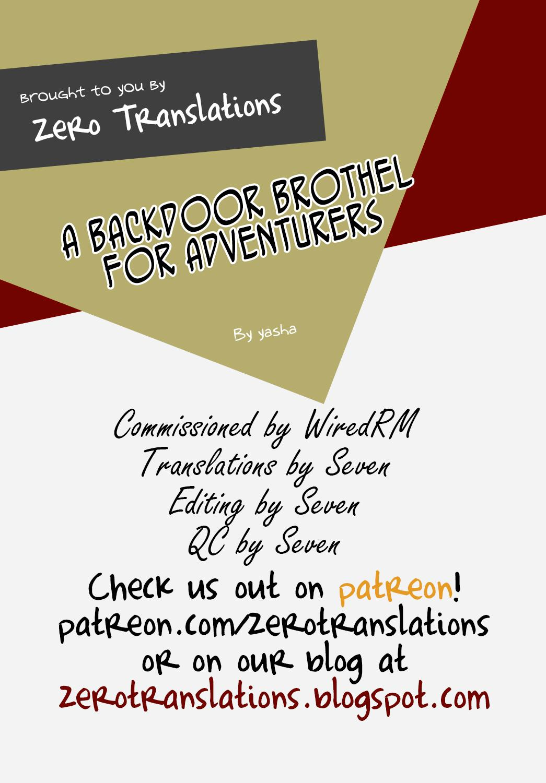 Boukensha Senyou no Ura Fuuzokuten    A Backdoor Brothel for Adventurers 20