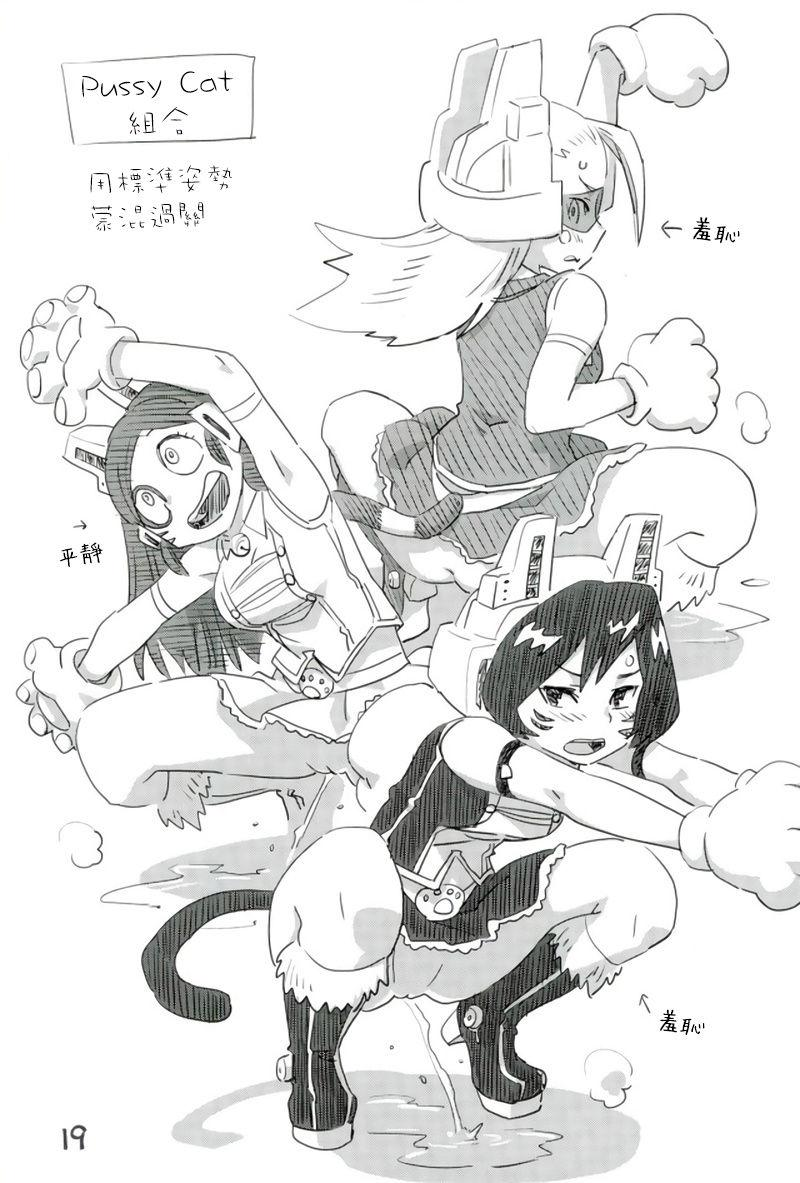 Boku no Shiishii Academia 14