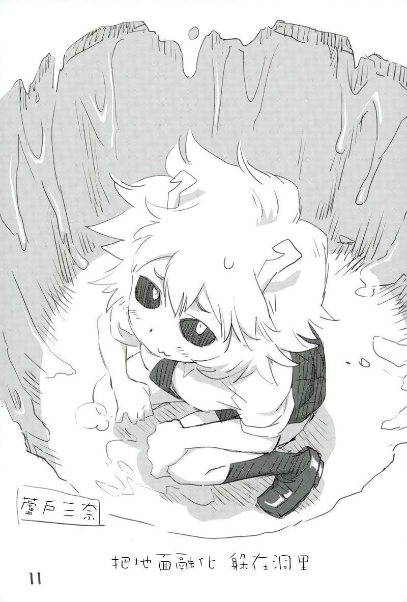 Boku no Shiishii Academia 7