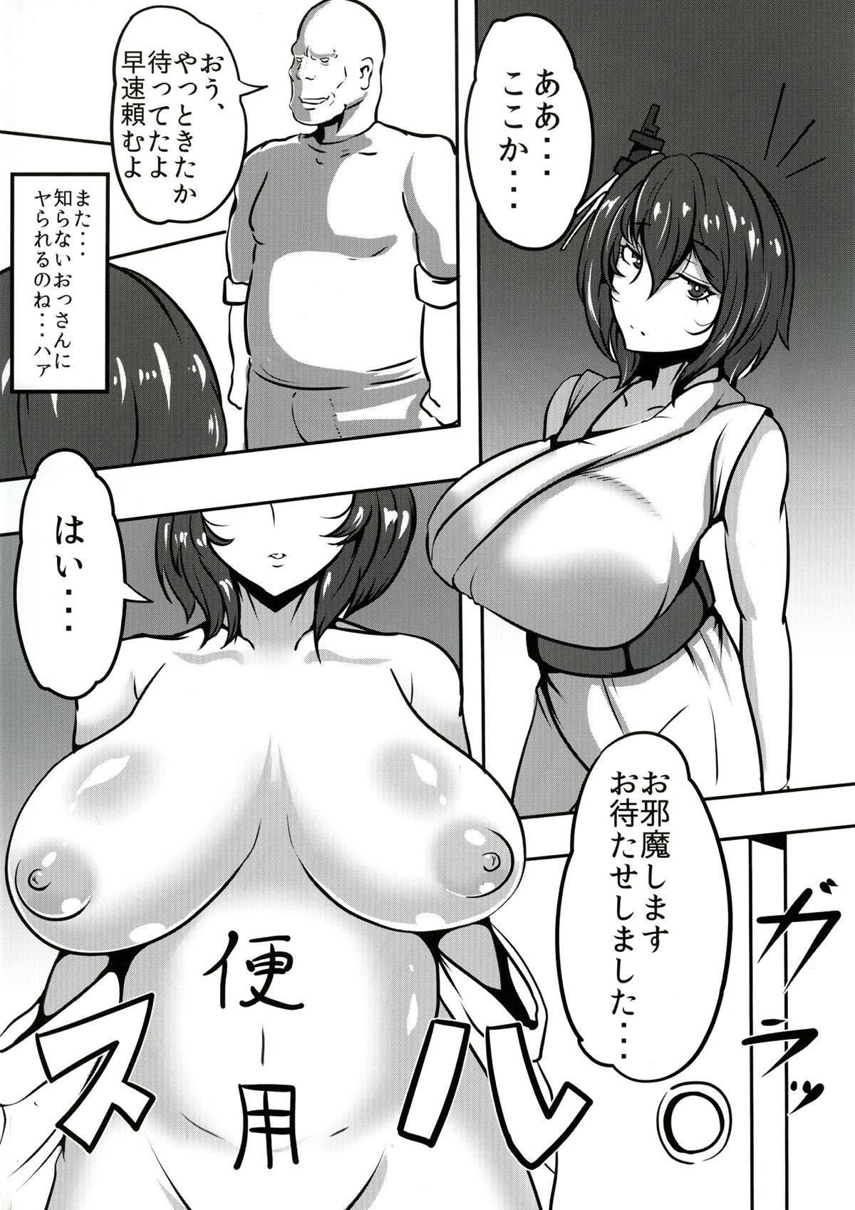 Benri na Yamashiro 2