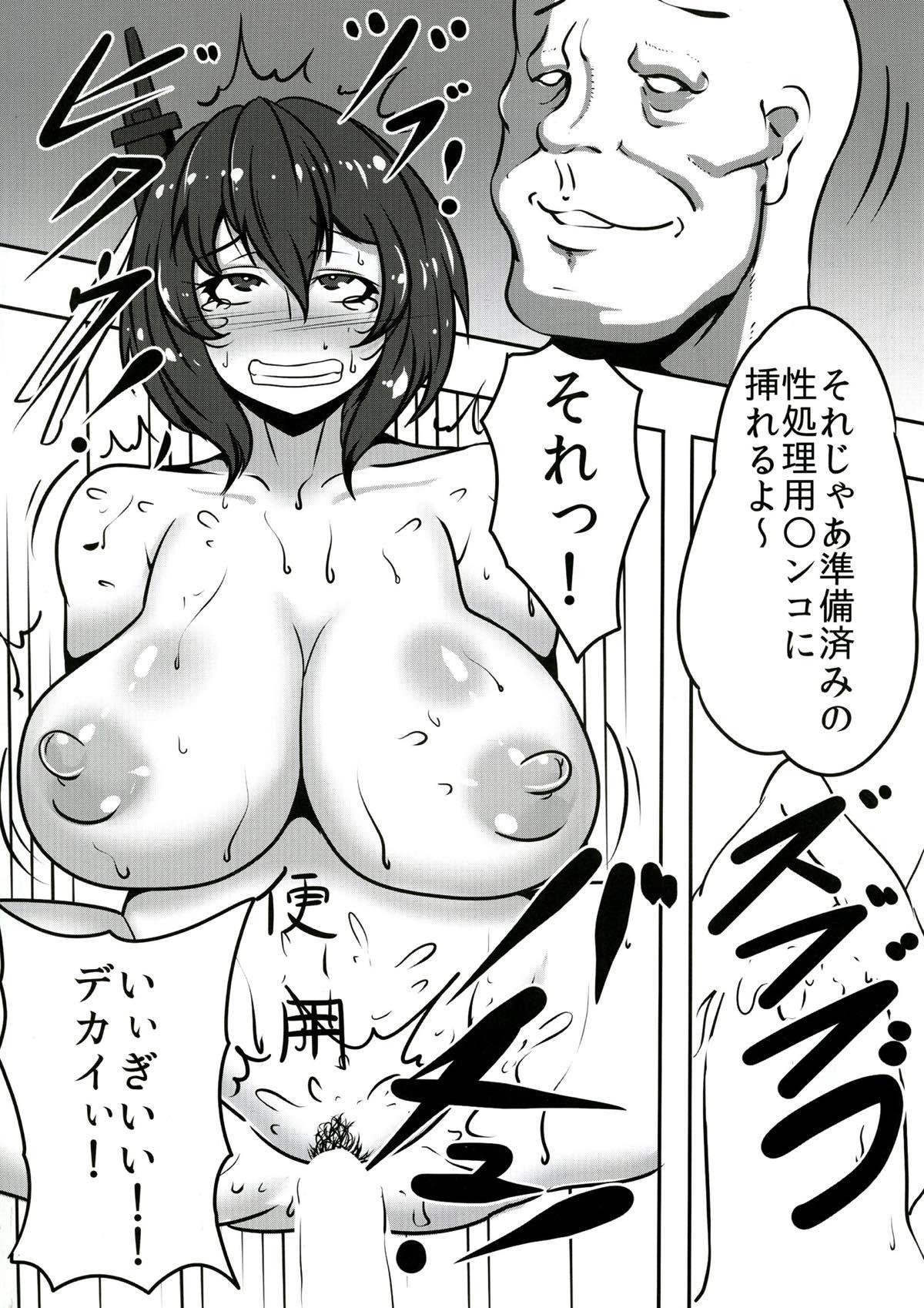 Benri na Yamashiro 8