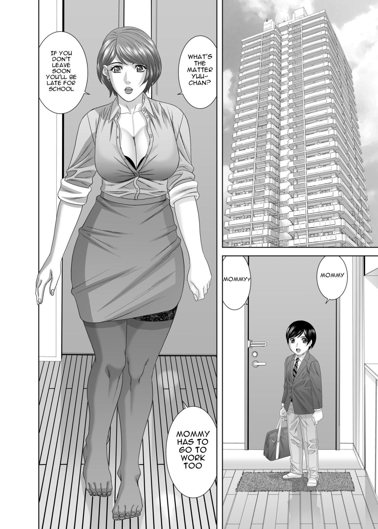 Mama ni Seishi Ippai Choudai, Chuuhen 12