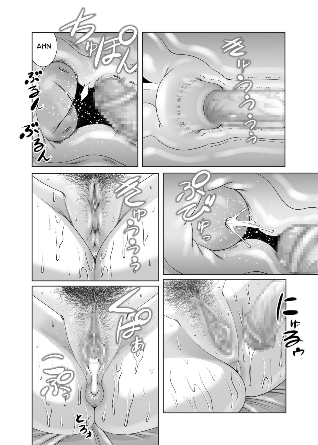 Mama ni Seishi Ippai Choudai, Chuuhen 38