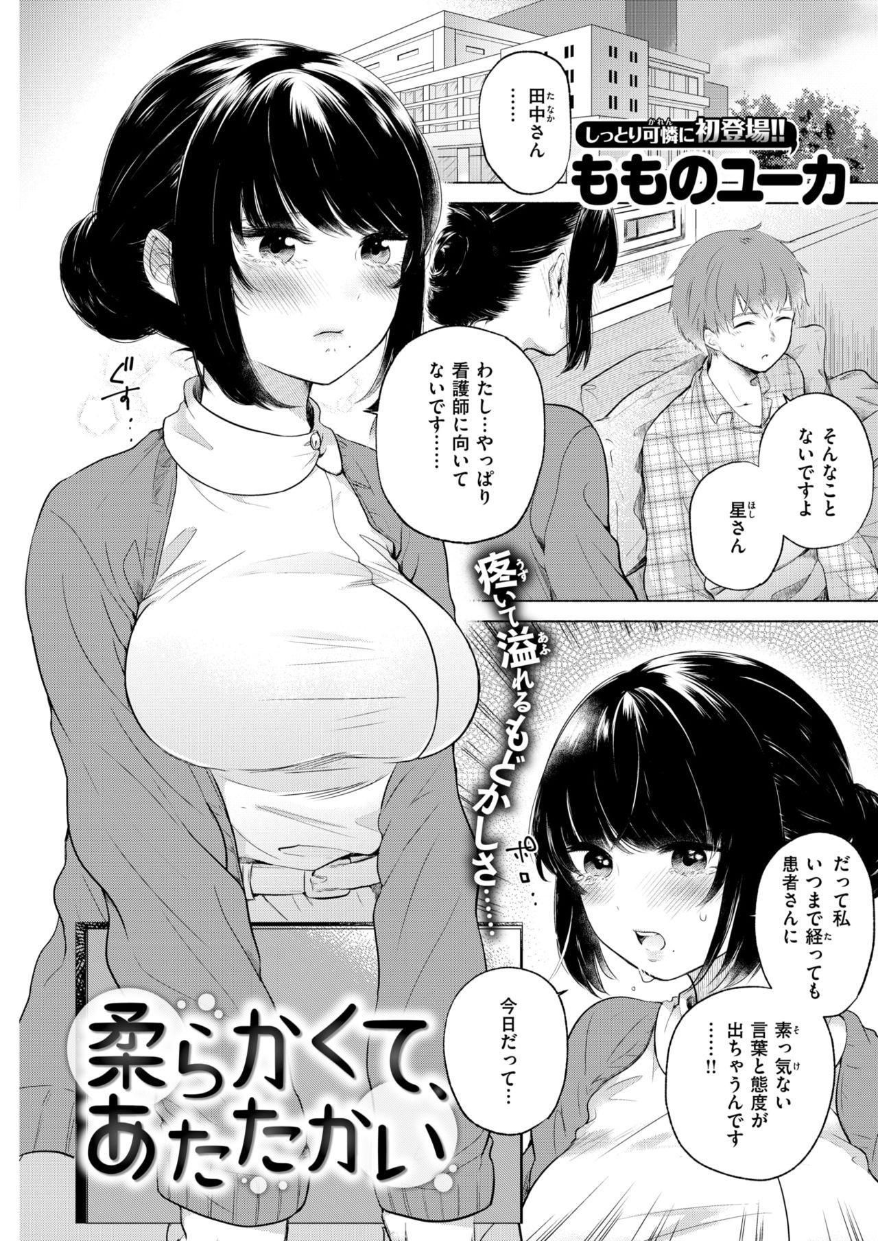 COMIC Kairakuten BEAST 2018-05 111