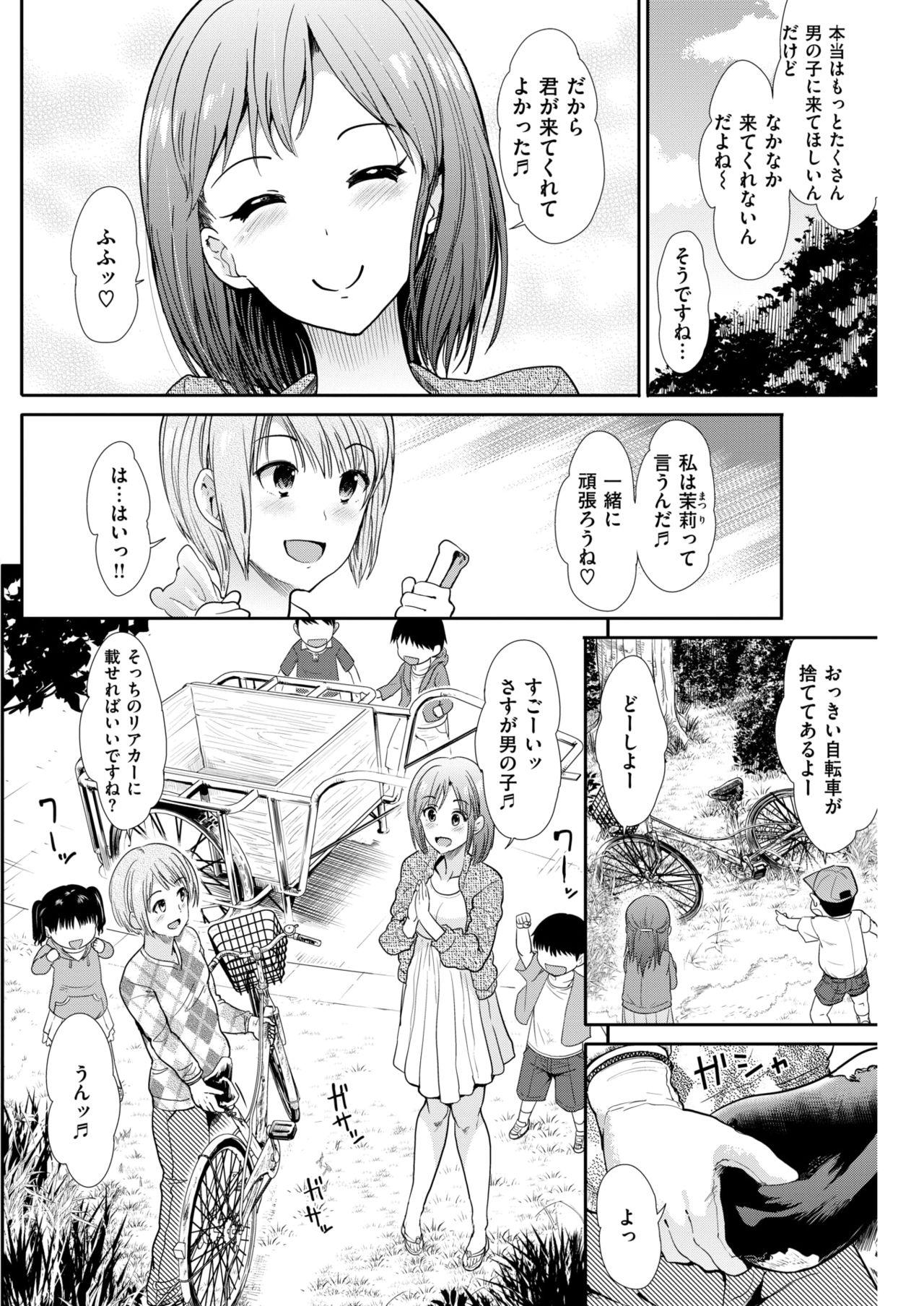 COMIC Kairakuten BEAST 2018-05 168