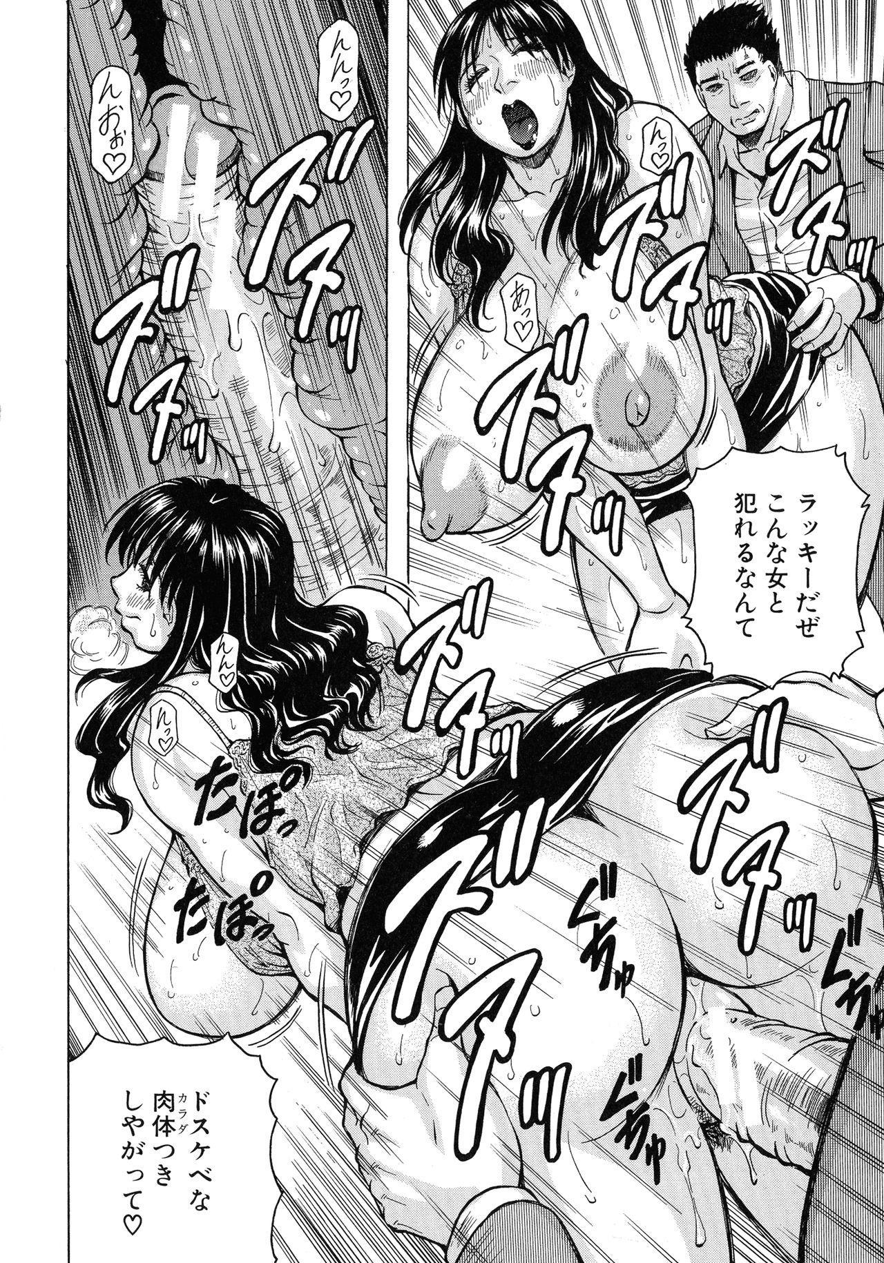 [Jamming] Jukujo Gakuen ~ Classmate wa Zen'in Jukujo ~ Okiniiri Touroku 142