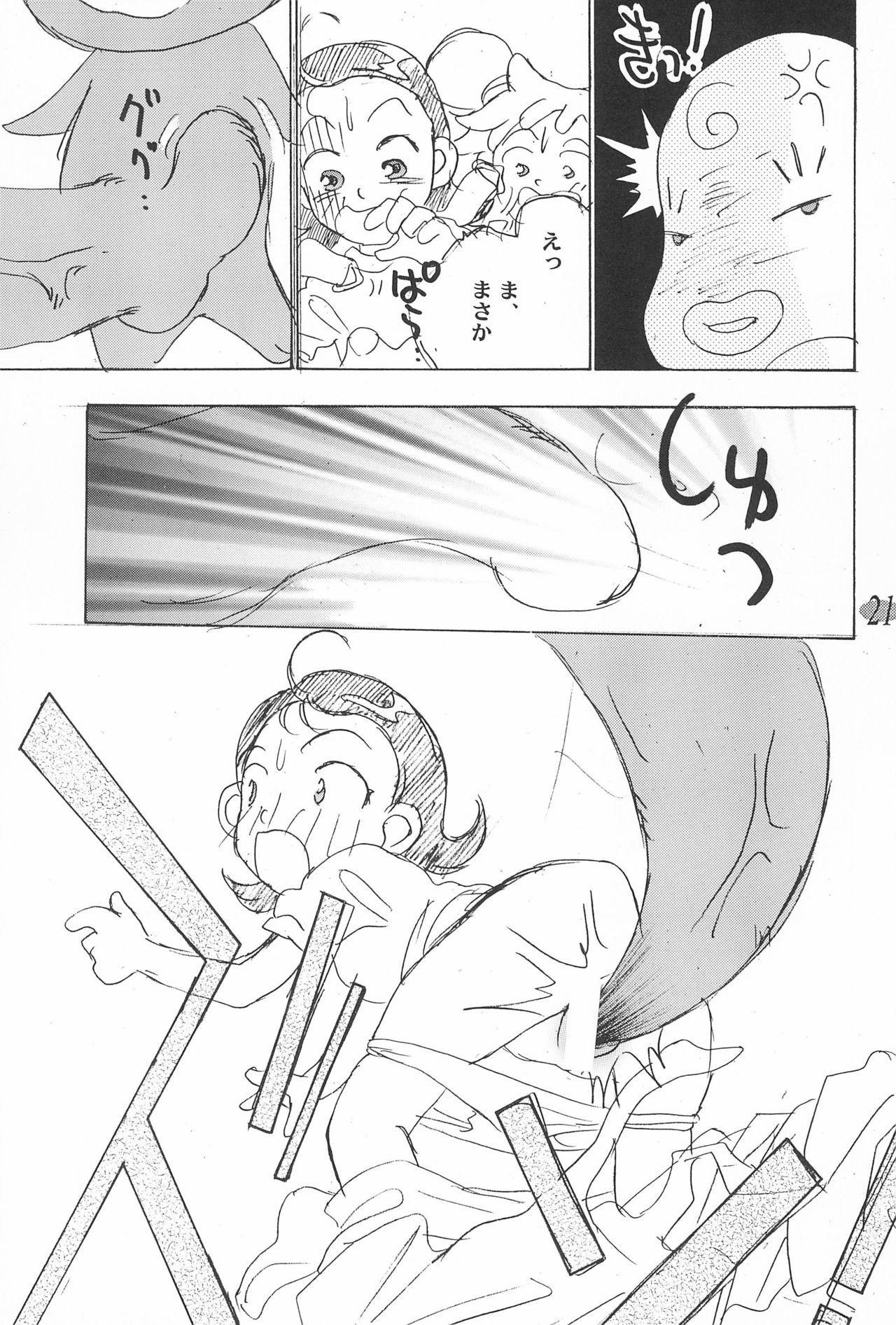 Ojamajo Paradise! 24