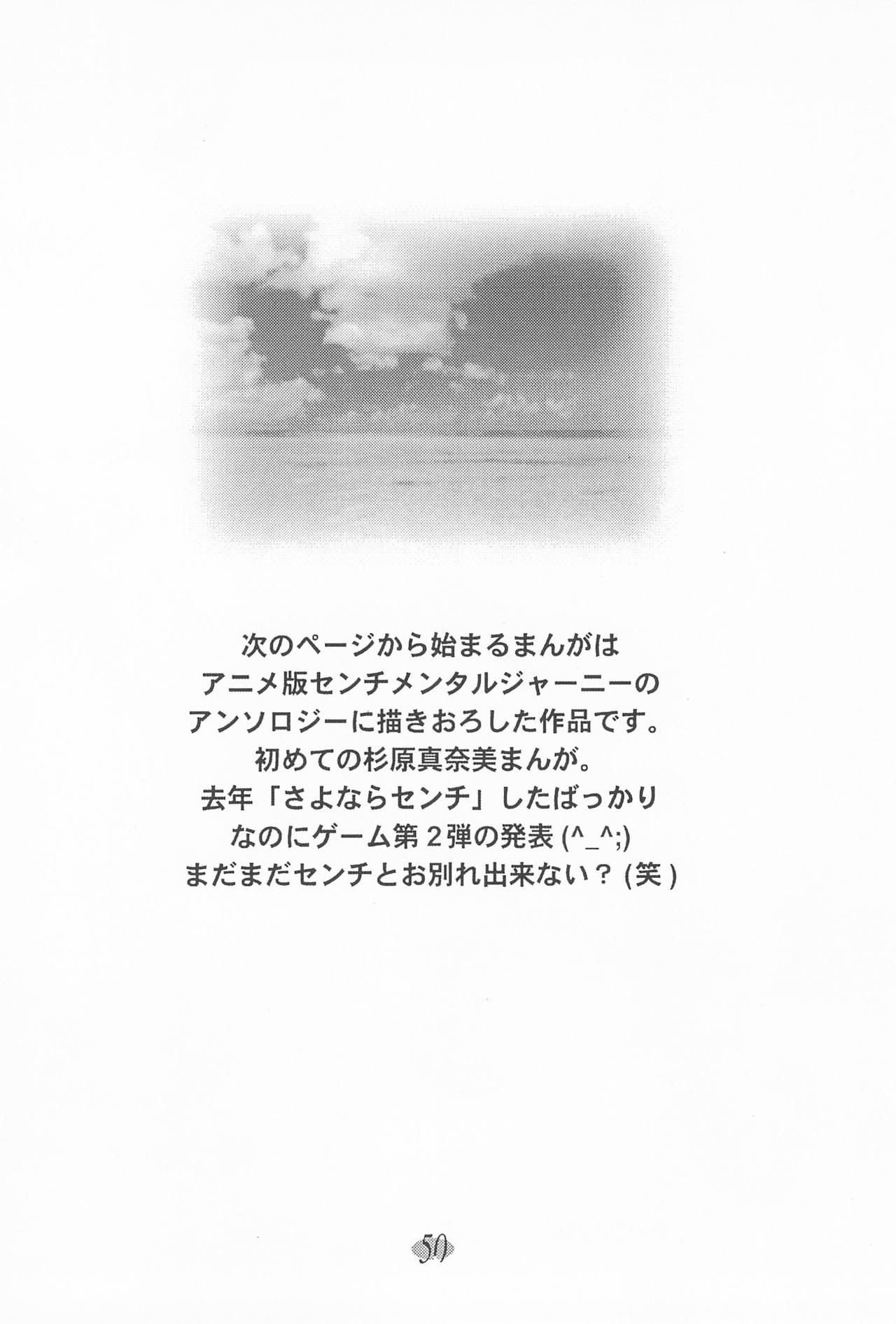 Ojamajo Paradise! 53