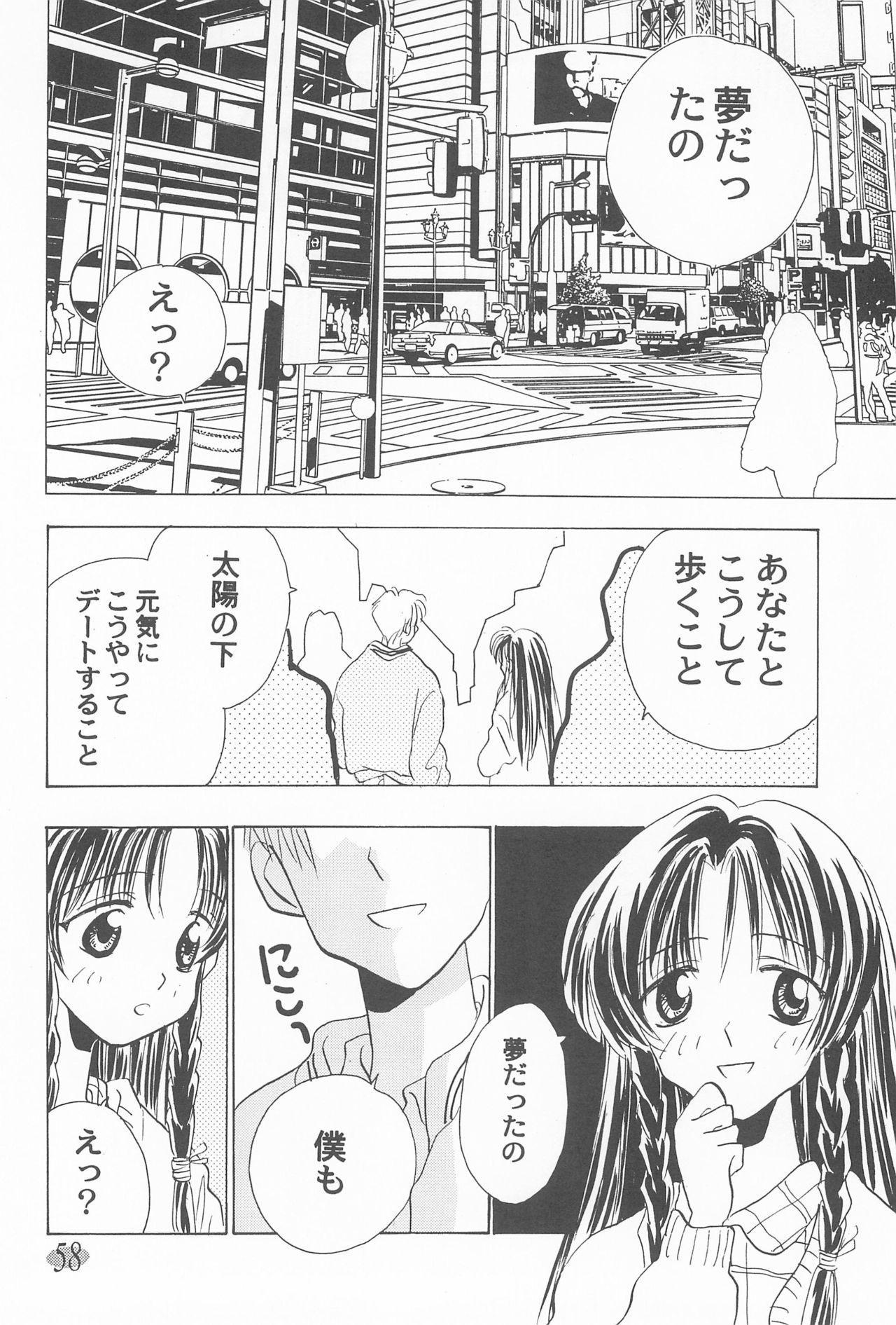 Ojamajo Paradise! 61