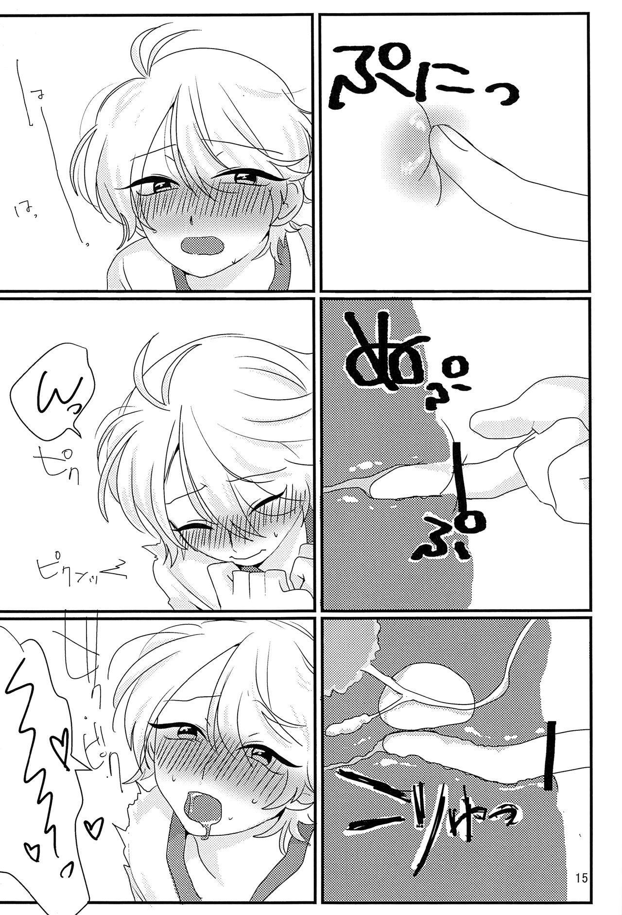 Taisougi wa ii ne. 13