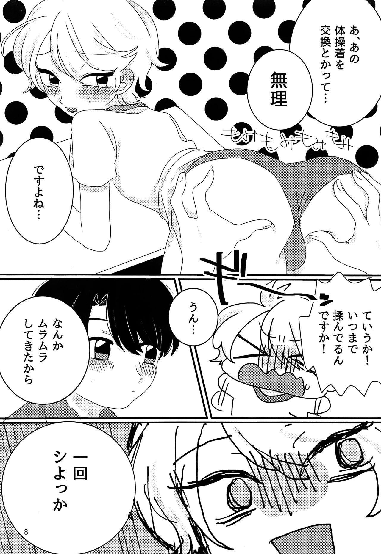 Taisougi wa ii ne. 6