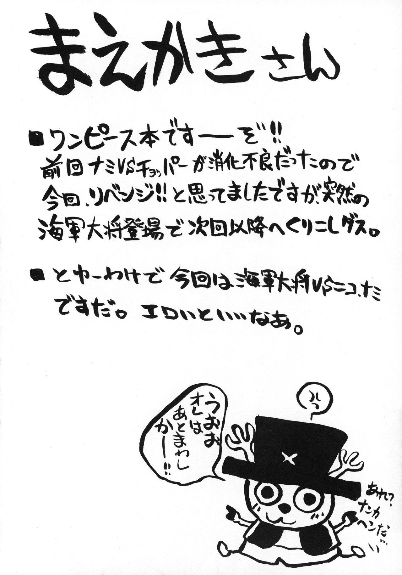 Kijirushi 4