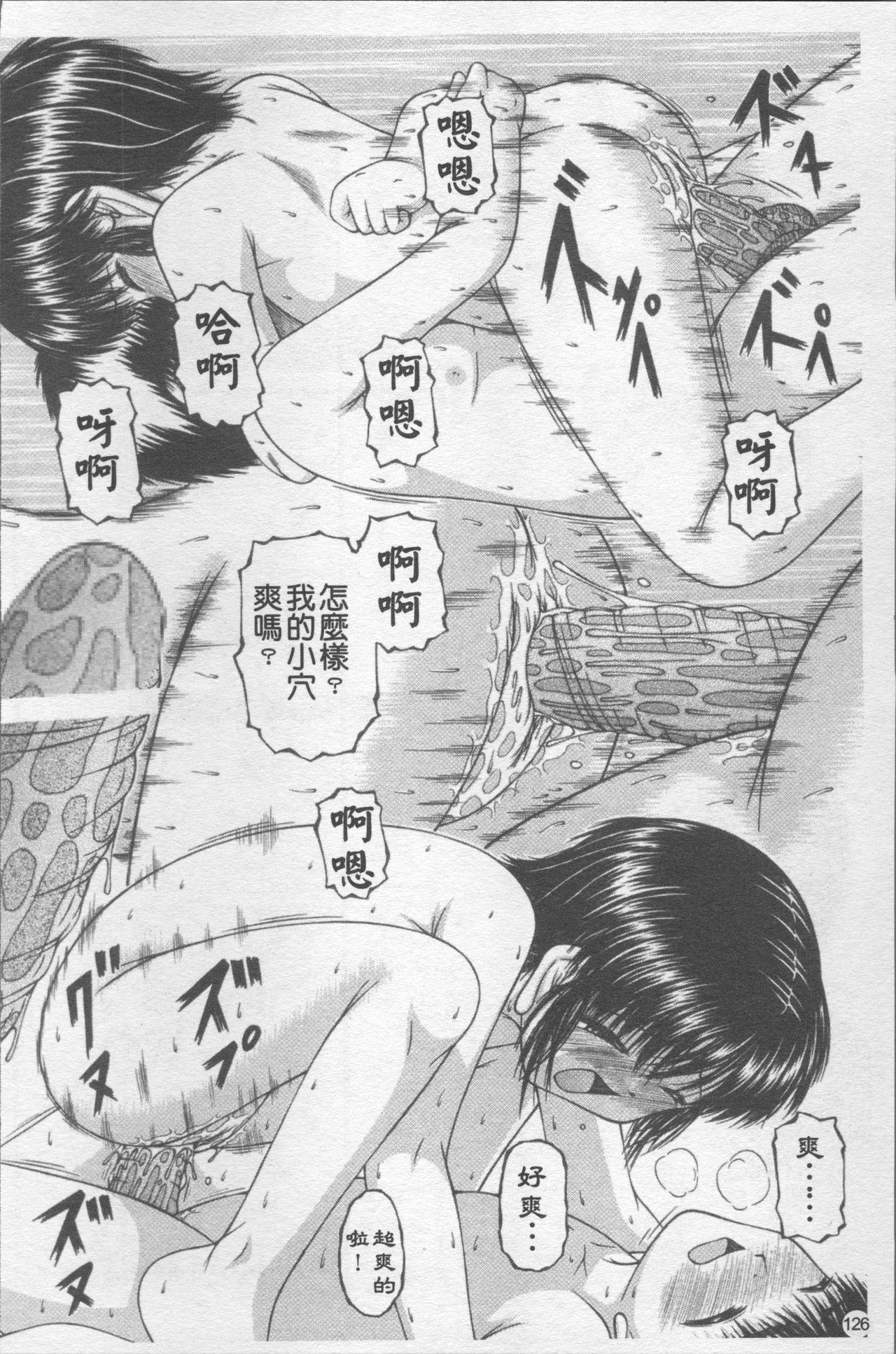 Shoujo Club 132
