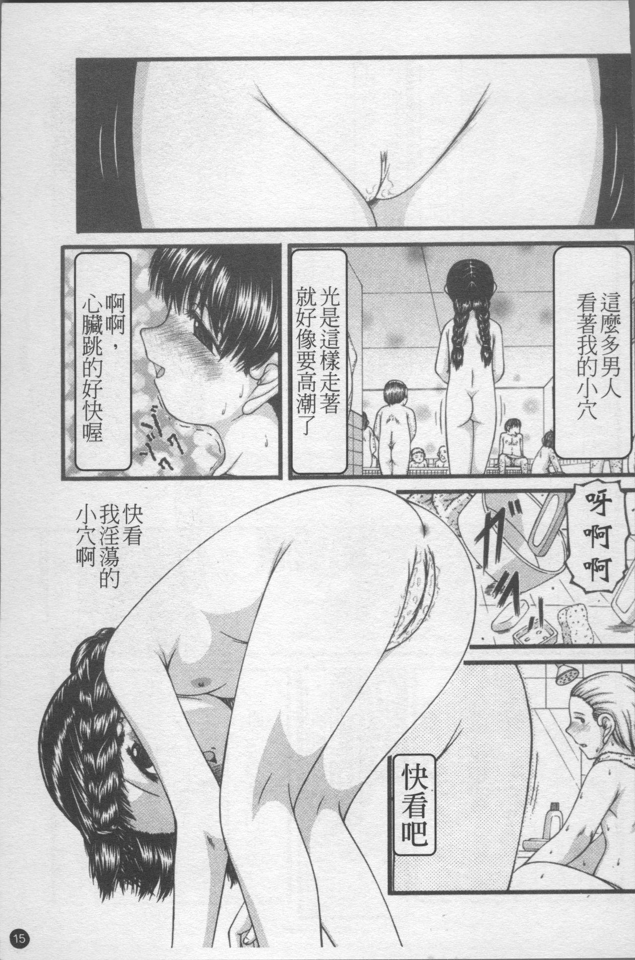 Shoujo Club 21