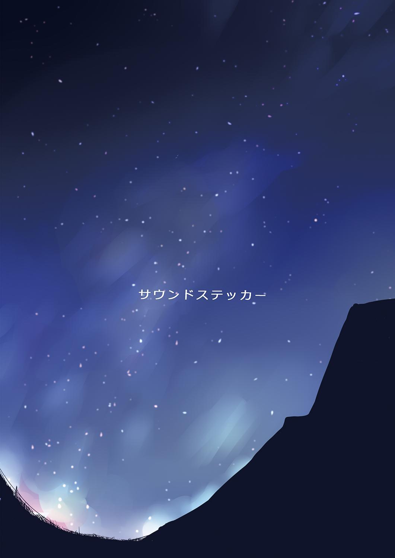 Ritou e Tenkou Shitara Host Family ga Dosukebe de Komaru 1 FC 31
