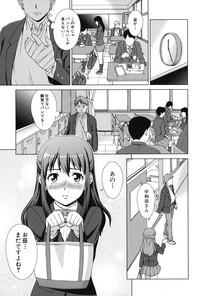 Oshikake! My Honey 10