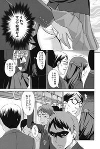 Oshikake! My Honey 6