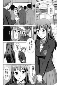 Oshikake! My Honey 7