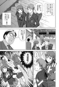 Oshikake! My Honey 8
