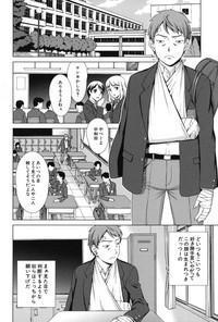 Oshikake! My Honey 9