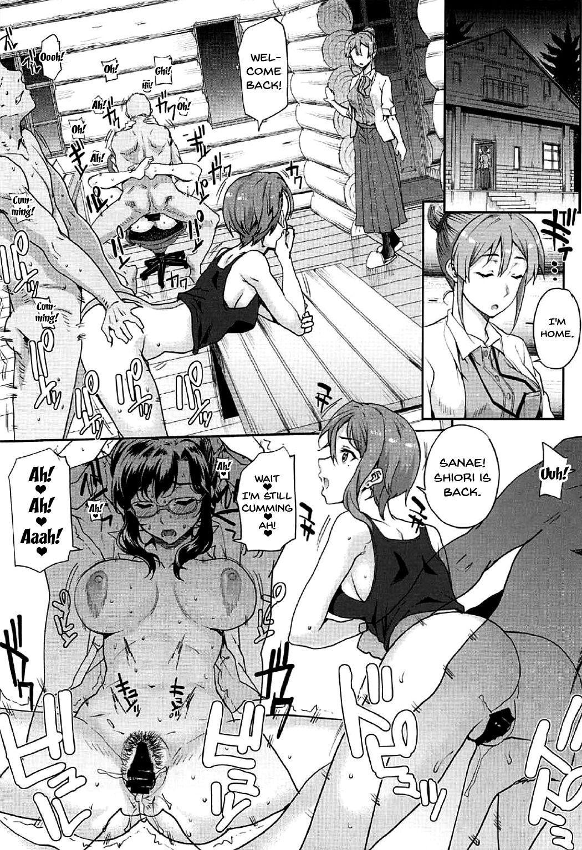 Seinaru Machiokoshi   Sexual Renewel 4