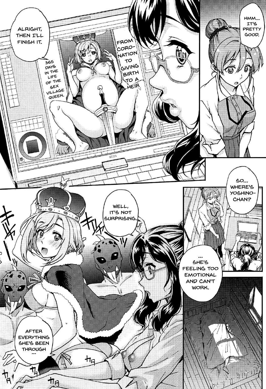 Seinaru Machiokoshi   Sexual Renewel 6