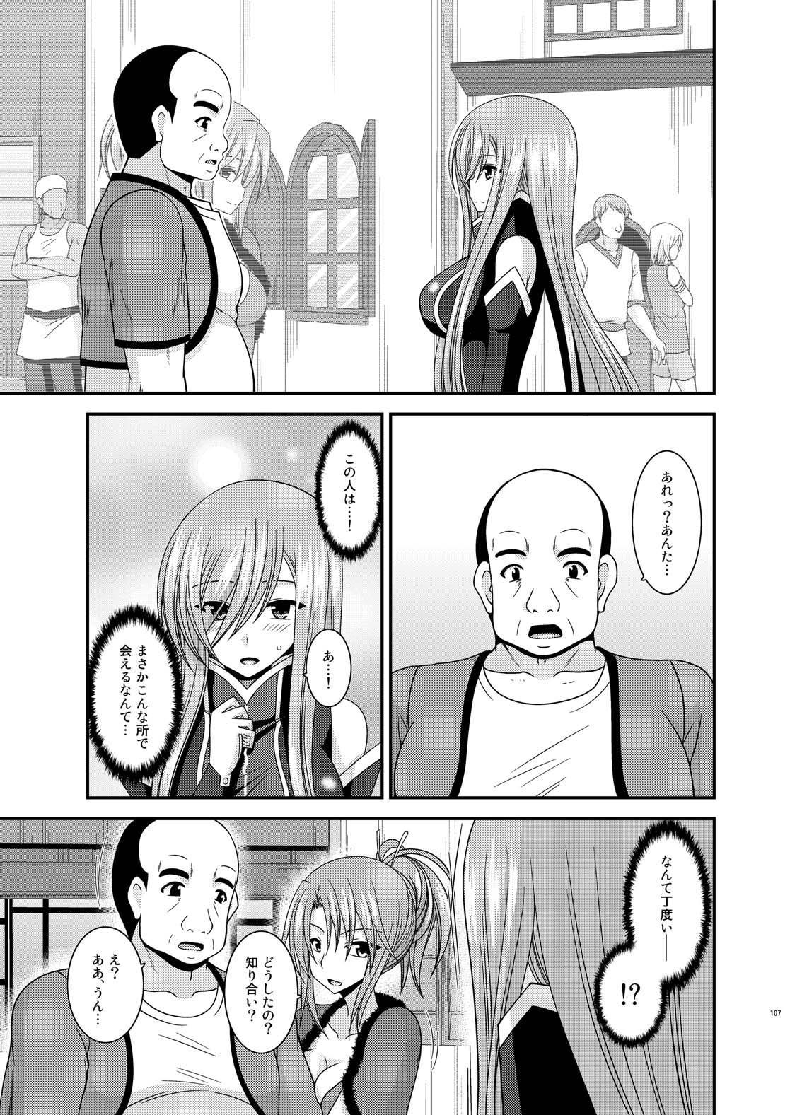 Melon ga Chou Shindou! R Soushuuhen IV 106