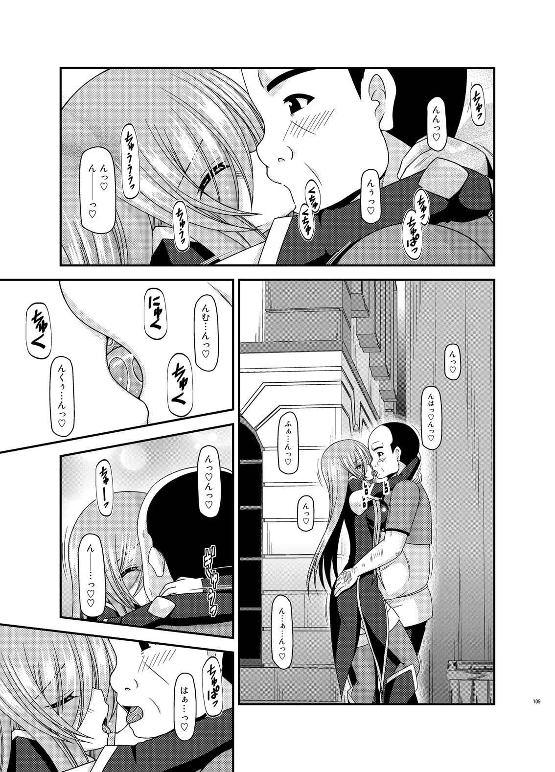Melon ga Chou Shindou! R Soushuuhen IV 108