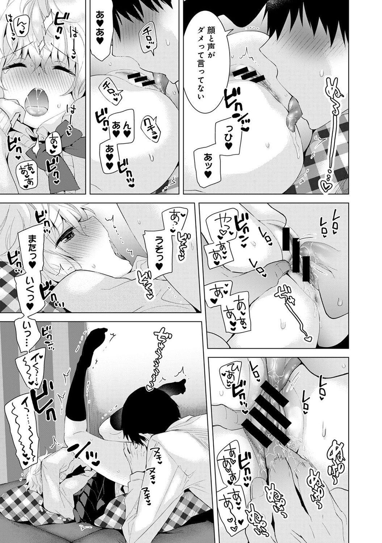 Noraneko Shoujo to no Kurashikata Ch. 1-17 158