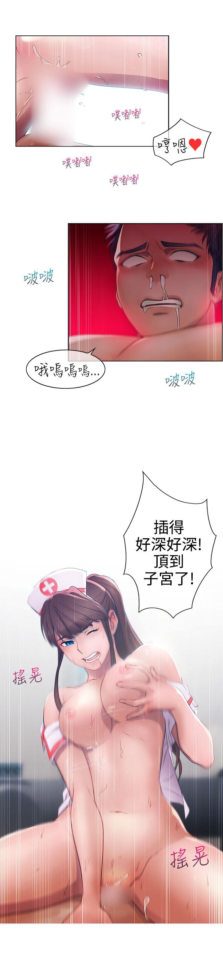 [Studio Gale] Lady Garden淑女花苑 第1話 [Chinese]中文 9