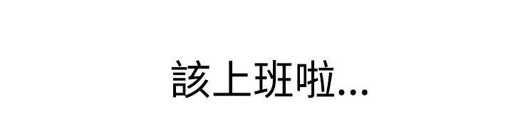 [Studio Gale] Lady Garden淑女花苑 第1話 [Chinese]中文 14