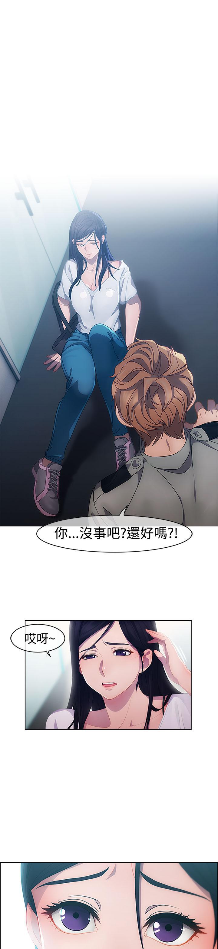 [Studio Gale] Lady Garden淑女花苑 第1話 [Chinese]中文 23