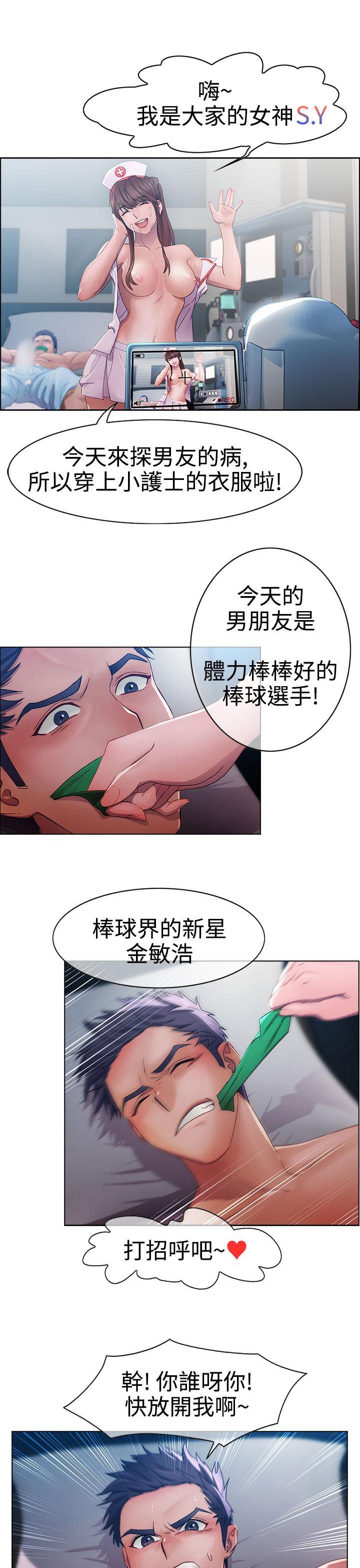 [Studio Gale] Lady Garden淑女花苑 第1話 [Chinese]中文 5