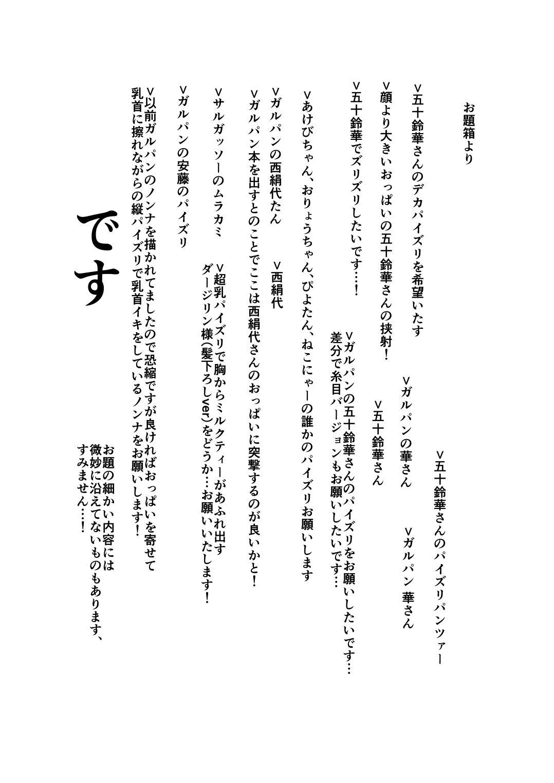Odaibako Shouka Bon 1 1