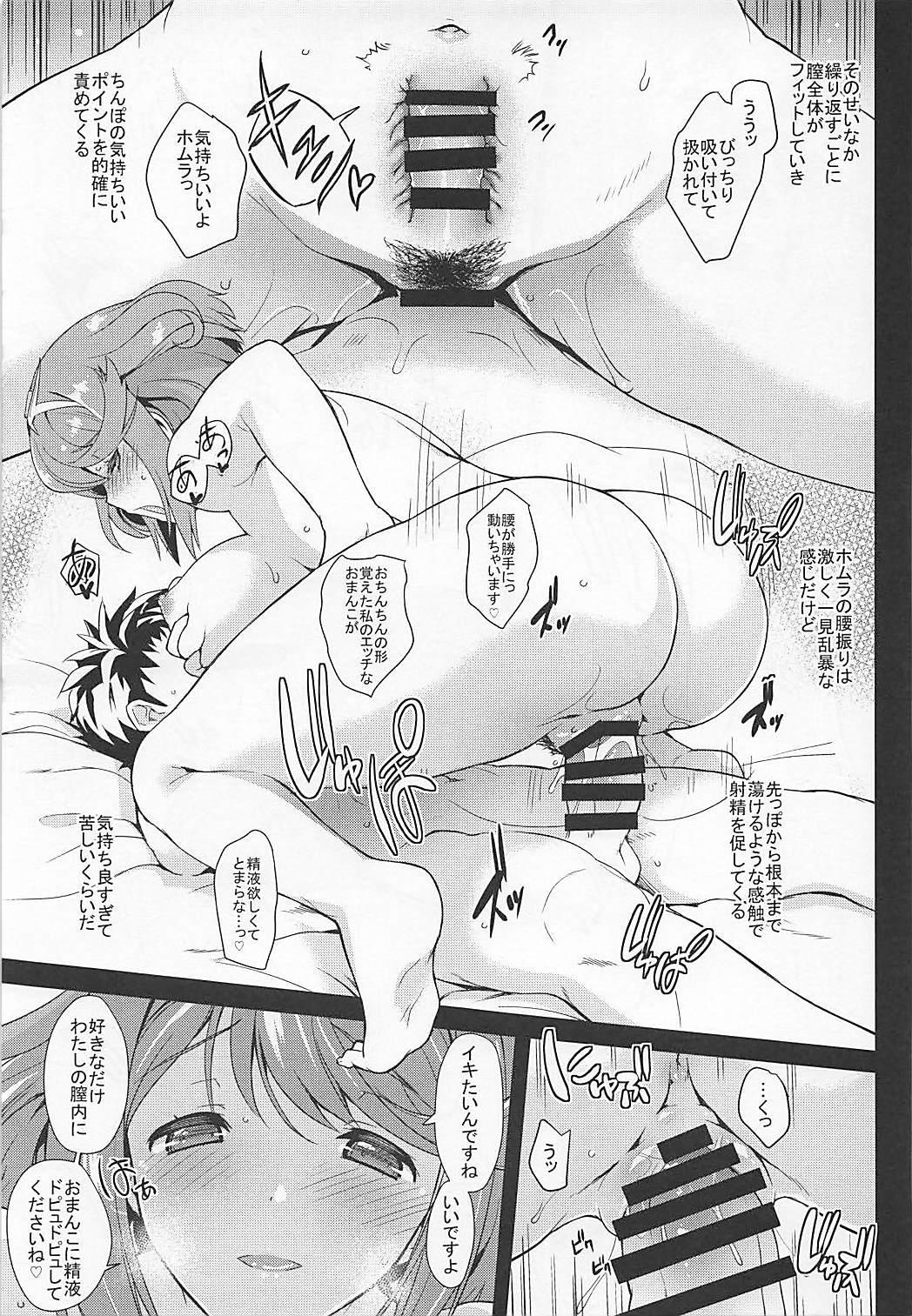 Sono Seihai wa Koyoi mo Atsuku Nure Sobotsu 7