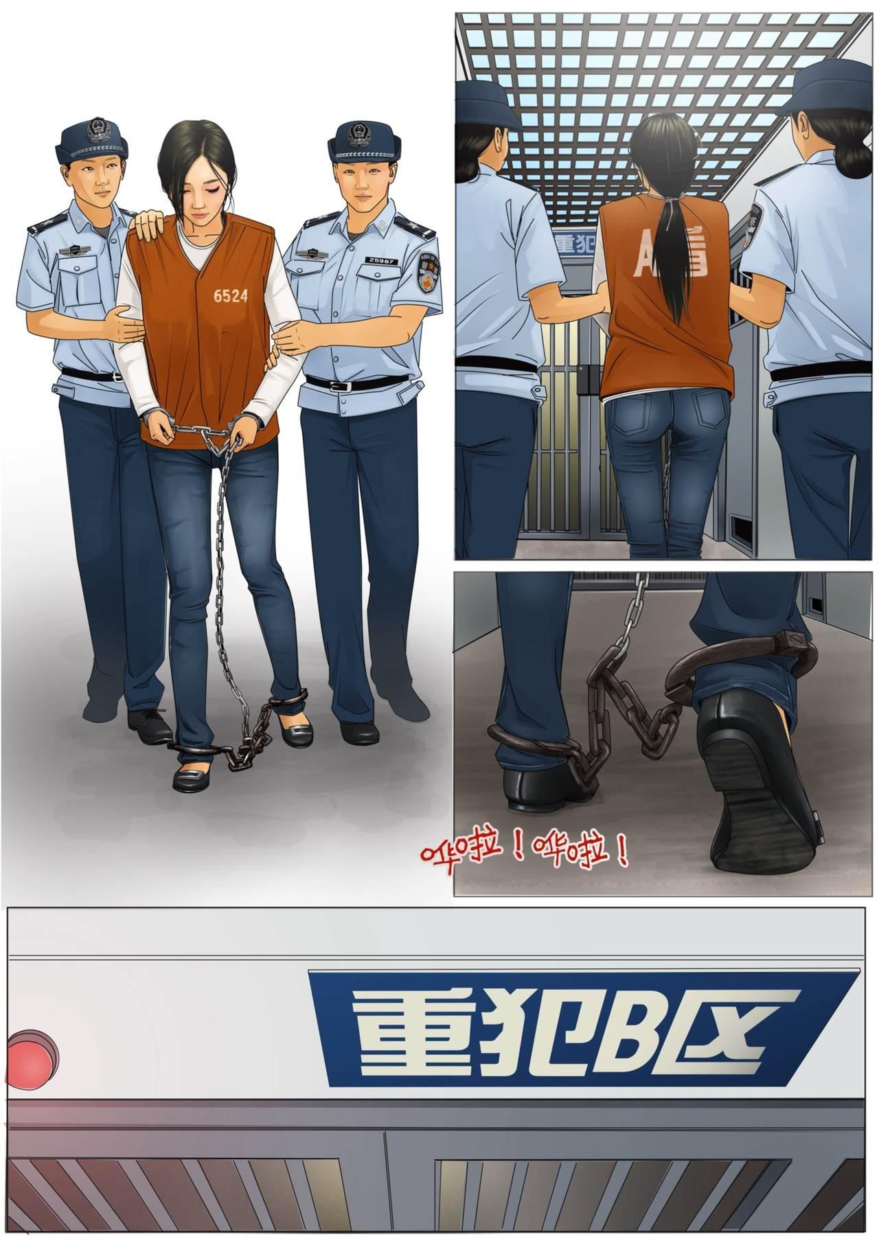 [枫语]Three Female Prisoners 3 [Chinese]中文 20