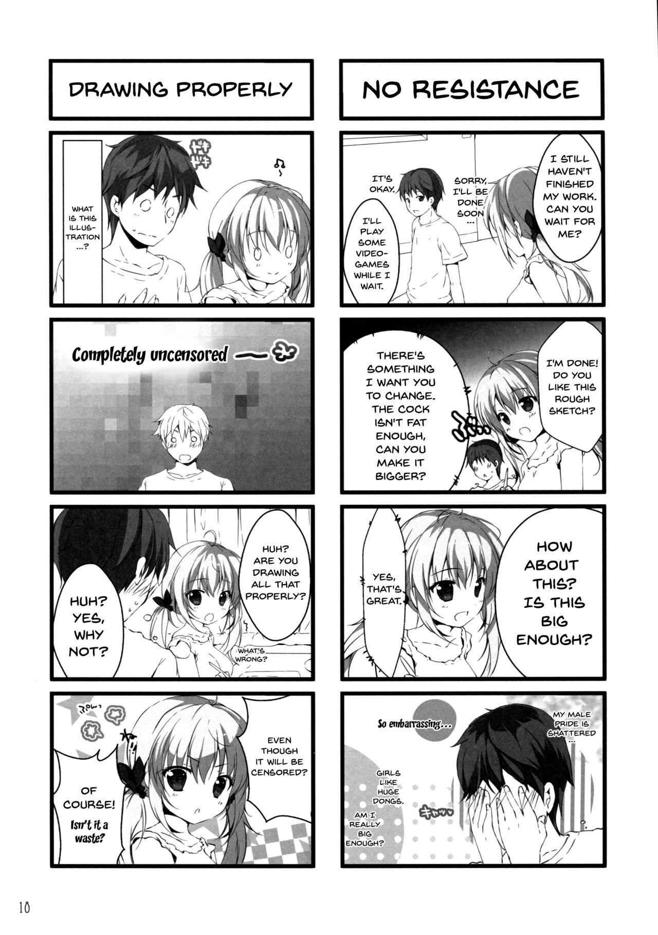 Boku no Kanojo wa Erogenger 2 | My Girlfriend Is Erogenger 2 16