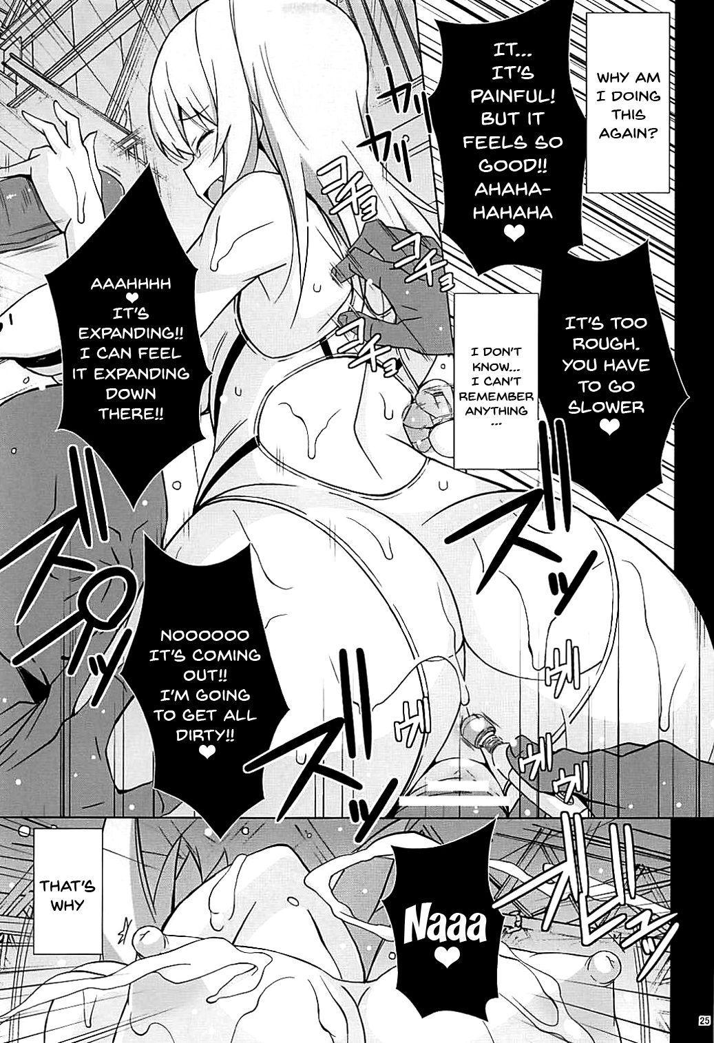 Itsumi Erika ga Kusuguri nanka ni Kuppuku Suru Wake ga Nai!! 25