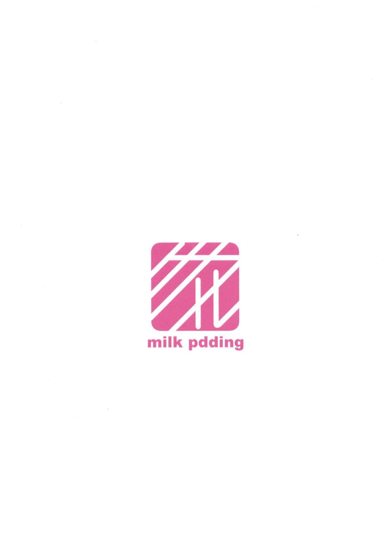 (Kono Koe Todoke, Tsuki made mo Yon) [Milk Pudding (Jamcy)] Akane-chan Challenge! 3-kaime (VOICEROID) 21